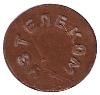 Узтелеком. Телефонный жетон, Узбекистан. Тип 2.