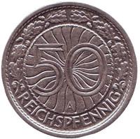 Монета 50 рейхспфеннигов. 1937 год (A), Веймарская республика.