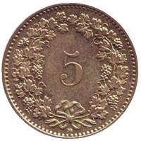 Монета 5 раппенов. 2009 год, Швейцария.