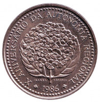 10 лет автономии Азорских островов. Монета 100 эскудо. 1986 год, Португалия.