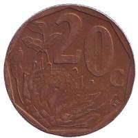 Цветок протея. Монета 20 центов. 1998 год, ЮАР.