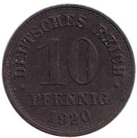 Монета 10 пфеннигов. 1920 год, Германская империя.