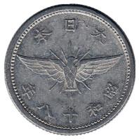 Птица. Хризантема. Монета 5 сен. 1943 год, Япония.