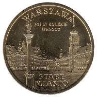 Старый город в Варшаве. Монета 2 злотых, 2010 год, Польша.