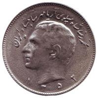 Монета 10 риалов. 1973 год, Иран. Новый тип.