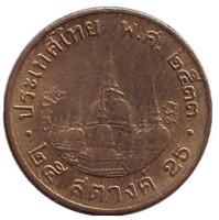 Храм Ват-Махамхат. Монета 25 сатангов. 1990 год, Таиланд.