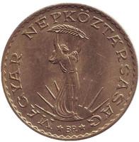 Статуя свободы в Будапеште. Монета 10 форинтов. 1983 год, Венгрия.