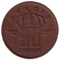 50 сантимов. 1956 год, Бельгия. (Belgie)