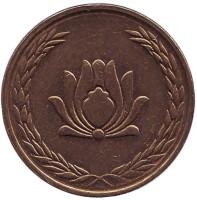 Цветок. Монета 250 риалов. 2007 год, Иран.