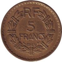 Монета 5 франков. 1946 год, Франция. Без отметки монетного двора. (Алюминиевая бронза)