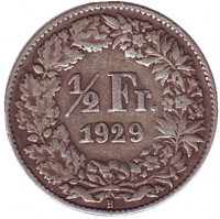 Монета 1/2 франка. 1929 год, Швейцария.