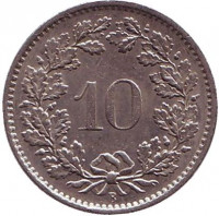 Монета 10 раппенов. 1965 год, Швейцария.