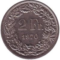 Гельвеция. Монета 2 франка. 1970 год, Швейцария.