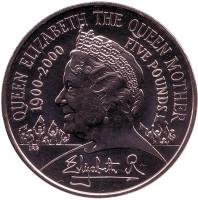 100 лет со дня рождения Королевы-матери. Монета 5 фунтов. 2000 год, Великобритания.