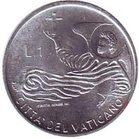 Ангел. Папа Павел VI. Монета 1 лира. 1969 год, Ватикан.