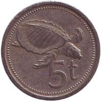 Свиноносая черепаха. Монета 5 тойа, 1975 год, Папуа-Новая Гвинея.
