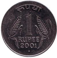 """Монета 1 рупия. 2001 год, Индия. (""""°"""" - Ноида)"""
