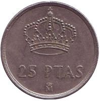 Монета 25 песет. 1982 год, Испания.