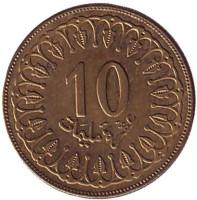 Монета 10 миллимов. 2008 год, Тунис.