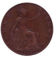 Монета 1 пенни. 1912 год, Великобритания. (Без отметки монетного двора)