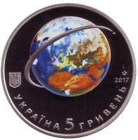60-летие запуска первого космического спутника Земли. Монета 5 гривен. 2017 год, Украина.