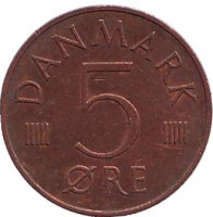 Монета 5 эре. 1982 год, Дания. R;B