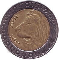 Лев. Монета 20 динаров. 2015 год, Алжир.