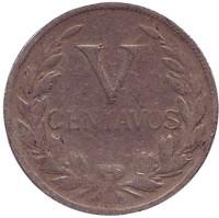 Монета 5 сентаво. 1941 год, Колумбия. (Без отметки монетного двора)