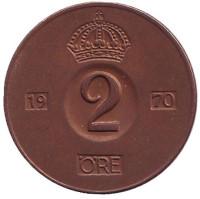 Монета 2 эре. 1970 год, Швеция.