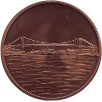 350 лет г. Гётеборг. Мост. Памятный жетон. 1971 год, Швеция.