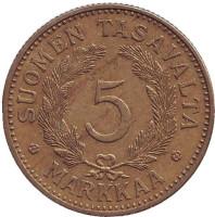 Монета 5 марок. 1942 год, Финляндия.