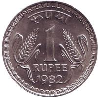 """Монета 1 рупия. 1982 год, Индия. (""""♦"""" - Бомбей)"""
