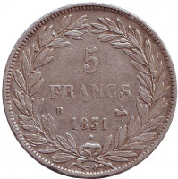 Луи-Филипп I. Монета 5 франков. 1831 год (B), Франция.