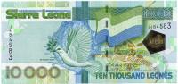 Голубь мира. Хлопковое дерево. Банкнота 10000 леоне. 2004 год, Сьерра-Леоне.