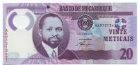 Самора Мойзеш Машел. Носорог. Банкнота 20 метиакалов. 2011 год, Мозамбик.