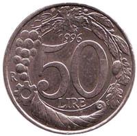 Монета 50 лир. 1996 год, Италия.