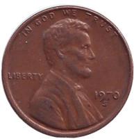 Линкольн. Монета 1 цент. 1970 год (S), США.