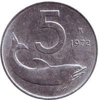 Дельфин. Судовой руль. Монета 5 лир. 1972 год, Италия.