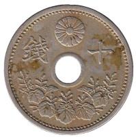 Хризантема. Монета 10 сен. 1929 год, Япония.