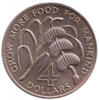 ФАО. Бананы. Монета 4 доллара. 1970 год, Сент-Люсия.