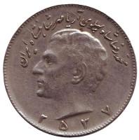 Монета 10 риалов. 1978 год, Иран. Тип 1.