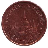 Храм Ват-Махамхат. Монета 25 сатангов. 2015 год, Таиланд.
