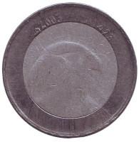 Сокол. Монета 10 динаров. 2003 год, Алжир.
