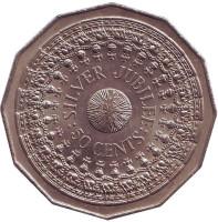 Серебряный юбилей правления королевы Елизаветы II. Монета 50 центов. 1977 год, Австралия.