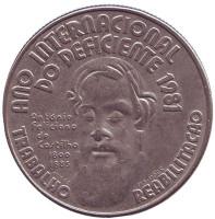 Международный год инвалидов. Монета 25 эскудо, 1981 год, Португалия.