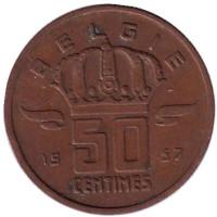 50 сантимов. 1957 год, Бельгия. (Belgie)