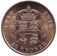 70 лет со дня рождения королевы Маргрете II. Монета 20 крон. 2010 год, Дания.