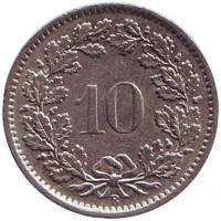 Монета 10 раппенов. 1966 год, Швейцария.