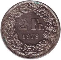 Гельвеция. Монета 2 франка. 1973 год, Швейцария.