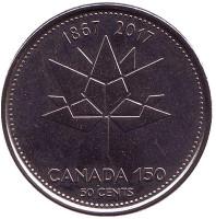 150 лет Конфедерации Канада. Монета 50 центов. 2017 год, Канада.